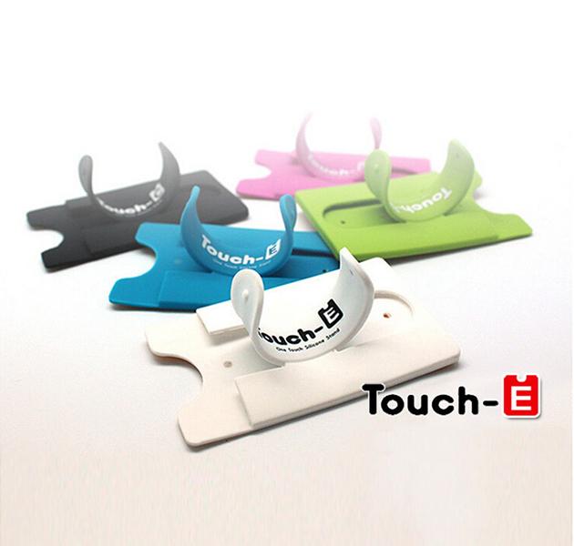 Touch-c 珪膠手機支架連卡套